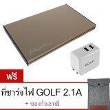 ขาย Eloop E14 Power Bank 20000Mah สีทอง Golf ที่ชาร์จไฟ 2 1 1A แถมฟรี ซองกำมะหยี่ ถูก ใน นนทบุรี