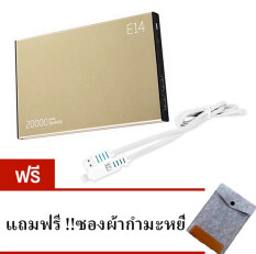 ส่วนลด Eloop E14 Power Bank แบตสำรอง 20000 Mah สีทอง Eloop สายชาร์จ 2 In 1 สีขาว แถมฟรี ซองกำมะหยี่ Eloop Thailand