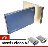 ราคา Eloop E14 Power Bank พาวเวอร์แบงค์ แบตเตอรี่สำรอง 20000 Mah แพ็คคู่ สีดำ สีทอง แถมฟรี ซองผ้า Eloop 2 ชิ้น Eloop เป็นต้นฉบับ