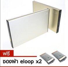 ราคา Eloop E14 Power Bank พาวเวอร์แบงค์ แบตเตอรี่สำรอง 20000 Mah แพ็คคู่ สีทอง สีเงิน แถมฟรี ซองผ้า Eloop 2 ชิ้น Eloop เป็นต้นฉบับ