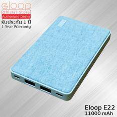 ขาย Eloop รุ่น E22 11000Mah แบตสำรอง Power Bank ฟรีสายชาร์จ Micro Usb ถูก ใน กรุงเทพมหานคร