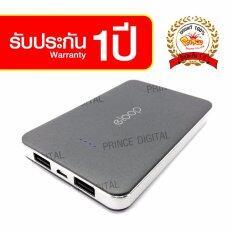 ราคา Eloop E9 10000Mah Polymer Powerbank Black Eloop Thailand