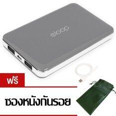 ขาย Eloop E9 Power Bank 10000Mah สีดำ ฟรี ซองหนังกันรอย ออนไลน์ นนทบุรี