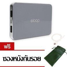 ราคา Eloop E9 Power Bank 10000Mah สีดำ ฟรี ซองหนังกันรอย ใหม่ล่าสุด