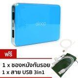 ขาย ซื้อ Eloop E9 Power Bank 10000Mah สีฟ้า ฟรี ซองหนัง สาย Usb 3In1 ใน นนทบุรี