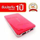 ขาย Eloop E9 Powerbank แบตสำรอง 10000Mah Li Polymer Pink Eloop