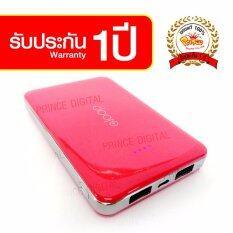 ขาย Eloop E9 Powerbank แบตสำรอง 10000Mah Li Polymer Pink