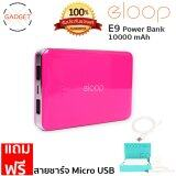 ขาย Eloop Power Bank 10000Mah รุ่น E9 ฟรี สายชาร์จ Micro Usb กรุงเทพมหานคร ถูก
