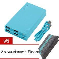 Eloop Power Bank 11000mAh รุ่น E12 แพ็คคู่ (สีฟ้า) ฟรี ซองกำมะหยี่