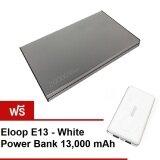 ทบทวน Eloop Power Bank 20 000 Mah รุ่น E14 สีเงิน แถมฟรี Eloop แบตสำรอง 13 000 Mah รุ่น E13 สีขาว Eloop