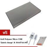 ส่วนลด Eloop Power Bank 20 000 Mah รุ่น E14 สีเงิน แถมฟรี Golf Polymer Micro Usb Quick Charging สายชาร์จแบบถัก สีเงิน ซองกำมะหยี่