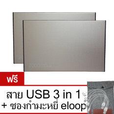 ราคา Eloop Power Bank 20000Mah รุ่น E14 แพ็คคู่ สีทอง ฟรี สาย Usb ซองกำมะหยี่ ใหม่