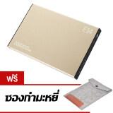 ขาย Eloop Powerbank 20000 Mah รุ่น E14 สีทอง ฟรี ซองกำมะหยี่ ราคาถูกที่สุด