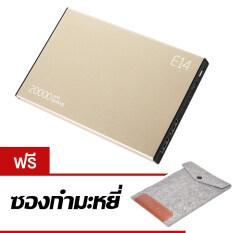 ราคา Eloop Powerbank 20000 Mah รุ่น E14 สีทอง ฟรี ซองกำมะหยี่ ที่สุด