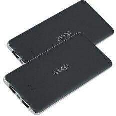 ซื้อ Eloop Powerbank แบตเตอรี่สำรอง รุ่น E13 13000 Mah สีดำ 2 เครื่อง Eloop