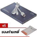 ขาย ซื้อ Eloop Powerbank แบตเตอรี่สำรอง รุ่น E14 20000 Mah สีดำ ฟรี ซองกำมะหยี่ Thailand