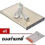 ขาย Eloop Powerbank แบตเตอรี่สำรอง รุ่น E14 20000 Mah สีทอง ฟรี ซองกำมะหยี่ ใน Thailand