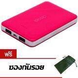 ขาย Eloop Powerbank แบตเตอรี่สำรอง รุ่น E9 10000 Mah สีชมพู ฟรี ซองกันรอยคละสี ออนไลน์ ใน Thailand