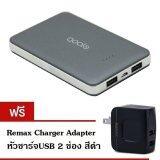 ราคา Eloop Powerbank แบตเตอรี่สำรอง รุ่น E9 10000 Mah สีดำ แถมฟรี Remax Charger Adapter หัวชาร์จUsb 2 ช่อง สีดำเหลือง ใหม่ ถูก