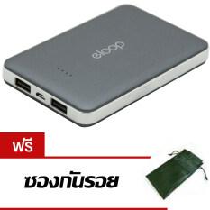 ทบทวน Eloop Powerbank แบตเตอรี่สำรอง รุ่น E9 10000 Mah สีดำ ฟรี ซองกันรอยคละสี Eloop