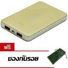 ส่วนลด Eloop Powerbank แบตเตอรี่สำรอง รุ่น E9 10000 Mah สีทอง ฟรี ซองกันรอยคละสี Thailand