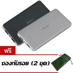 Eloop Powerbank  รุ่น E13 13000 mAh 2 เครื่อง – สีดำ+เทา (ฟรี ซองกันรอยคละสี 2 ซอง)