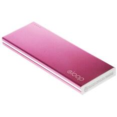 ซื้อ Eloop Powerbank รุ่น E17 10000 Mah สีชมพู Thailand