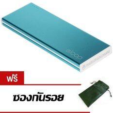 Eloop Powerbank รุ่น E17 10000 Mah สีฟ้า ฟรี ซองกันรอยคละสี เป็นต้นฉบับ