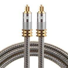 ขาย Emk Yl A 1M Od8 0Mm Gold Plated Metal Head Toslink Male To Male Digital Optical Audio Cable Intl ราคาถูกที่สุด