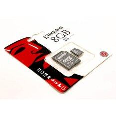 ราคา เมมโมรี่ Kingston Micro Sd Card Class 4 8Gb With Adapter ของแท้ Kingston กรุงเทพมหานคร