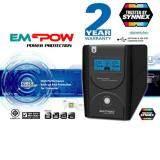 ราคา Ups เครื่องสำรองไฟฟ้า Empow Zir D Series 1000Va 500W 2 Years Warranty By Synnex เป็นต้นฉบับ Emp