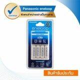 ซื้อ Eneloop Panasonic Basic Charger เครื่องชาร์จแบตเตอรี่ With Aa X 4 Pcs White รุ่น K Kj51Mcc40T
