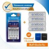 ซื้อ Eneloop Panasonic Smart Quick Charger แท่นชาร์จ With ถ่านชาร์จ Eneloop 2 000 Mah Aa X 4 Pcs รุ่น Bq Cc55T Bk 3Mcce 4St White ใหม่ล่าสุด