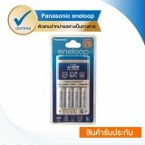 ราคา Panasonic Smart Quick Charger With 3 Color Led With Eneloop Aa Battery Set Of 4 White ที่สุด