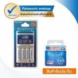 ซื้อ Eneloop Panasonic Smart Quick Charger With Eneloop Aa X 4Pcs Aaa X 4Pcs รุ่น K Kj55Mcc40T Bk 4Mcce 4Nt White ถูก ใน กรุงเทพมหานคร