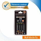 ซื้อ Panasonic Smart Quick Charger With 3 Color Led With Eneloop Pro Aa Battery Set Of 4 รุ่น K Kj55Hcc40T Black ถูก ใน กรุงเทพมหานคร
