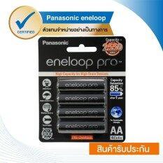 โปรโมชั่น Eneloop Pro 2550 Mah Rechargeable Battery Aa X 4 Black ถ่านชาร์จ เอเนลูป โปร 2550 มิลลิแอมป์ Aax4 ก้อน รุ่น Bk 3Hcce 4Bt Eneloop