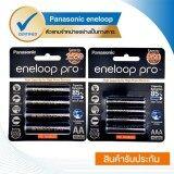 ส่วนลด สินค้า Eneloop Pro Rechargeable Battery ถ่านชาร์จ Aa X 4Pcs Aaa X 4Pcs Black รุ่น Bk 3Hcce 4Bt Bk 4Hcce 4Bt