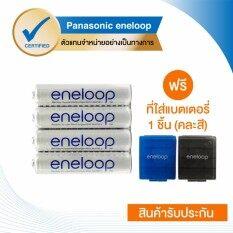 ราคา ราคาถูกที่สุด Eneloop ถ่านชาร์จ Rechargeable Battery Shrink Pack Size Aaa 4 ก้อน แพ็ค รุ่น Bk 4Mcce 4St White