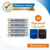 ราคา Eneloop ถ่านชาร์จ Rechargeable Battery Shrink Pack Size Aaa 4 ก้อน แพ็ค รุ่น Bk 4Mcce 4St Eneloop ใหม่