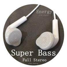 ซื้อ Energy Super Bass หูฟัง เบสหนัก Small Tlak Full Stereo Super Bass Energy ถูก