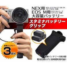 EOS Camera Grip Power Bank 4000mAh (Product from Japan)
