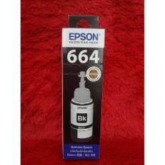 ซื้อ Epson หมึก เบอร์ 664 สีดำแบบกล่อง Original หมึกแท้คุณภาพ สูง Epson