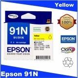 ราคา หมึกแท้ สีเหลือง Epson 91N T107490 For C90 Cx5500 T11 T20E Tx101 Tx111 T13 Tx121 Yellow เป็นต้นฉบับ Epson