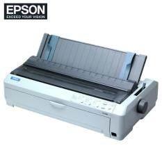 ซื้อ Epson Dot Matrix Lq 2090 ใหม่ล่าสุด