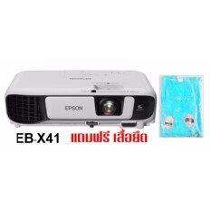 ขาย Epson Eb X41 Xga 3600Lumens ถูก