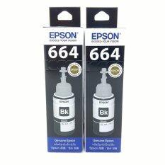 โปรโมชั่น Epson Ink รุ่น T664100 2 ชิ้นของแท้ Black สำหรับหมึก L Series For Epson L100 L110 L120 L200 L210 L220 L300 L350 L355 L360 L365 L455 L550 L555 L565 L1300 Black ถูก