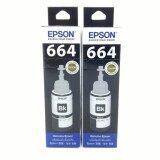 ราคา Epson Ink รุ่น T664100 2 กล่องหมึกแท้ประกันศูนย์ Black สำหรับหมึก L Series For Epson L100 L110 L120 L200 L210 L220 L300 L350 L355 L360 L365 L455 L550 L555 L565 L1300 Black เป็นต้นฉบับ Epson