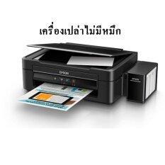 ขาย Epson L360 เครื่องพิมพ์อิงค์เจ็ท ไม่มีหมึก ผู้ค้าส่ง