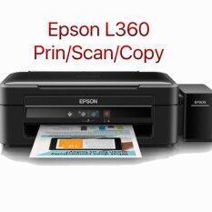 ขาย Epson L360 Print Copy Scan เครื่องเปล่า แถมหมึก ชนิดพรีเมี่ยม Epson เป็นต้นฉบับ